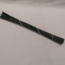 Drôt krátky / 2510