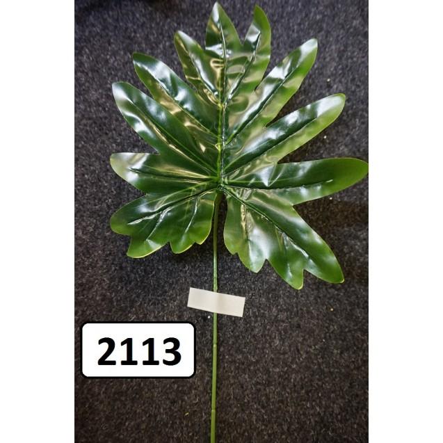 2113 List 46cm /  RX109